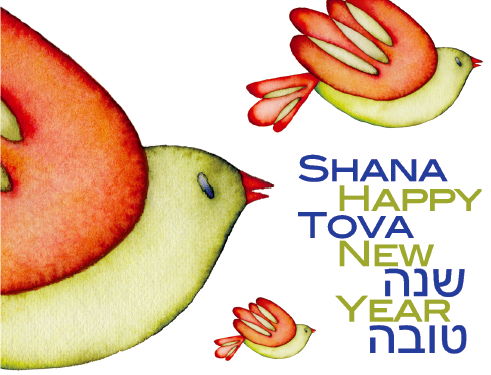 Rosh hashanah greetings marissas picks rosh hashanah greetings m4hsunfo