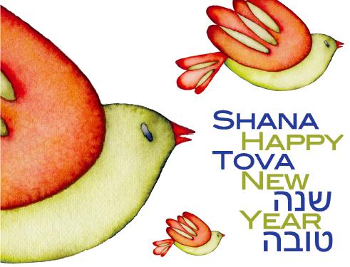 Rosh hashanah greetings marissas picks rosh hashanah greetings m4hsunfo