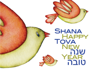 shana-tova-from-new-world-ketubah-new-world-ketubah-custom-